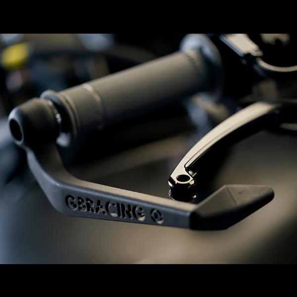 GBRacing-Brake-Lever-Guard_Main