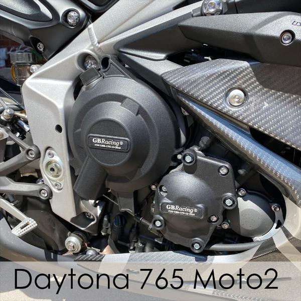 Daytona-765-Moto2-Alternator-EC-D675R-2&3