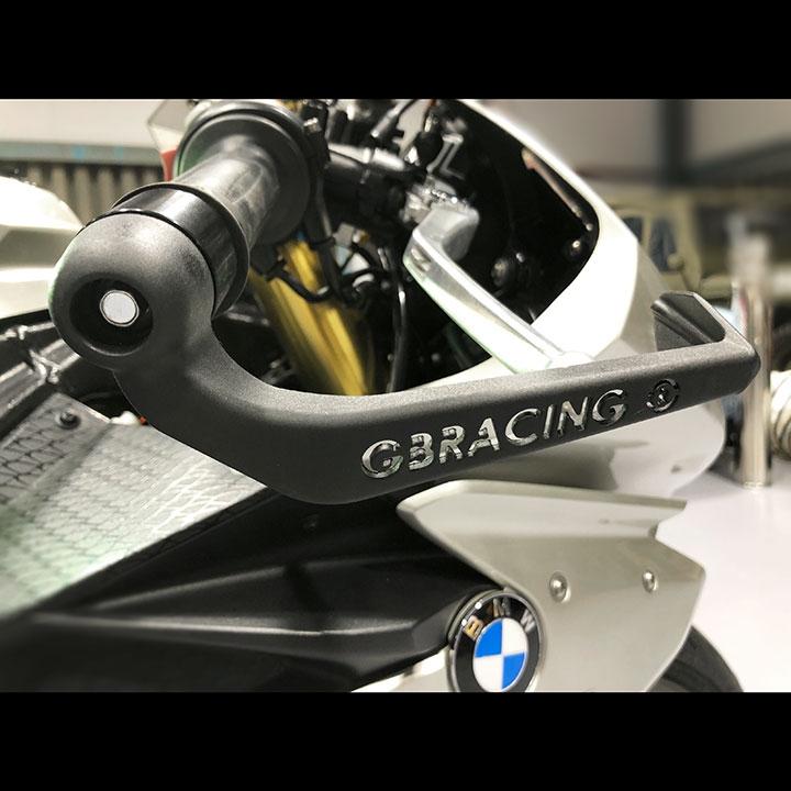 Brake lever Guard BMW S1000RR-2009-2016