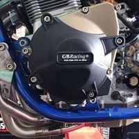 GBRacing-Suzuki-GSF600-Bandit-Alternator-cover