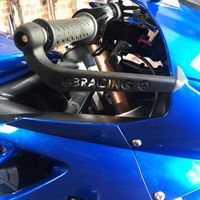 Universal Brake Lever Guard with 16mm insert