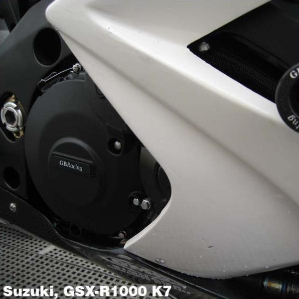 GSXR100-K7-1-640