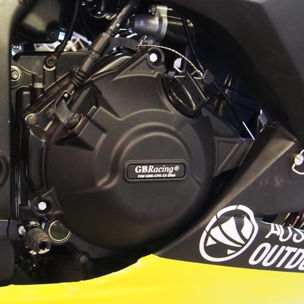 Kawasaki-Ninja-300-Clutch