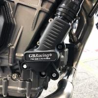 GBRacing KTM 790 water pump cover