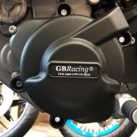 GBRacing-KTM-690-Alternator-cover-main